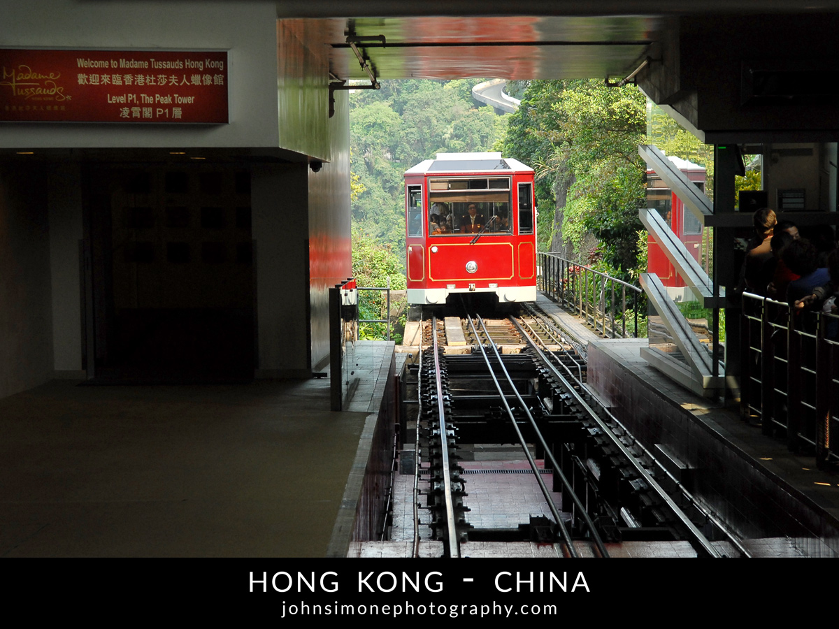A photo montage by John Simone Photography on Hong Kong, China